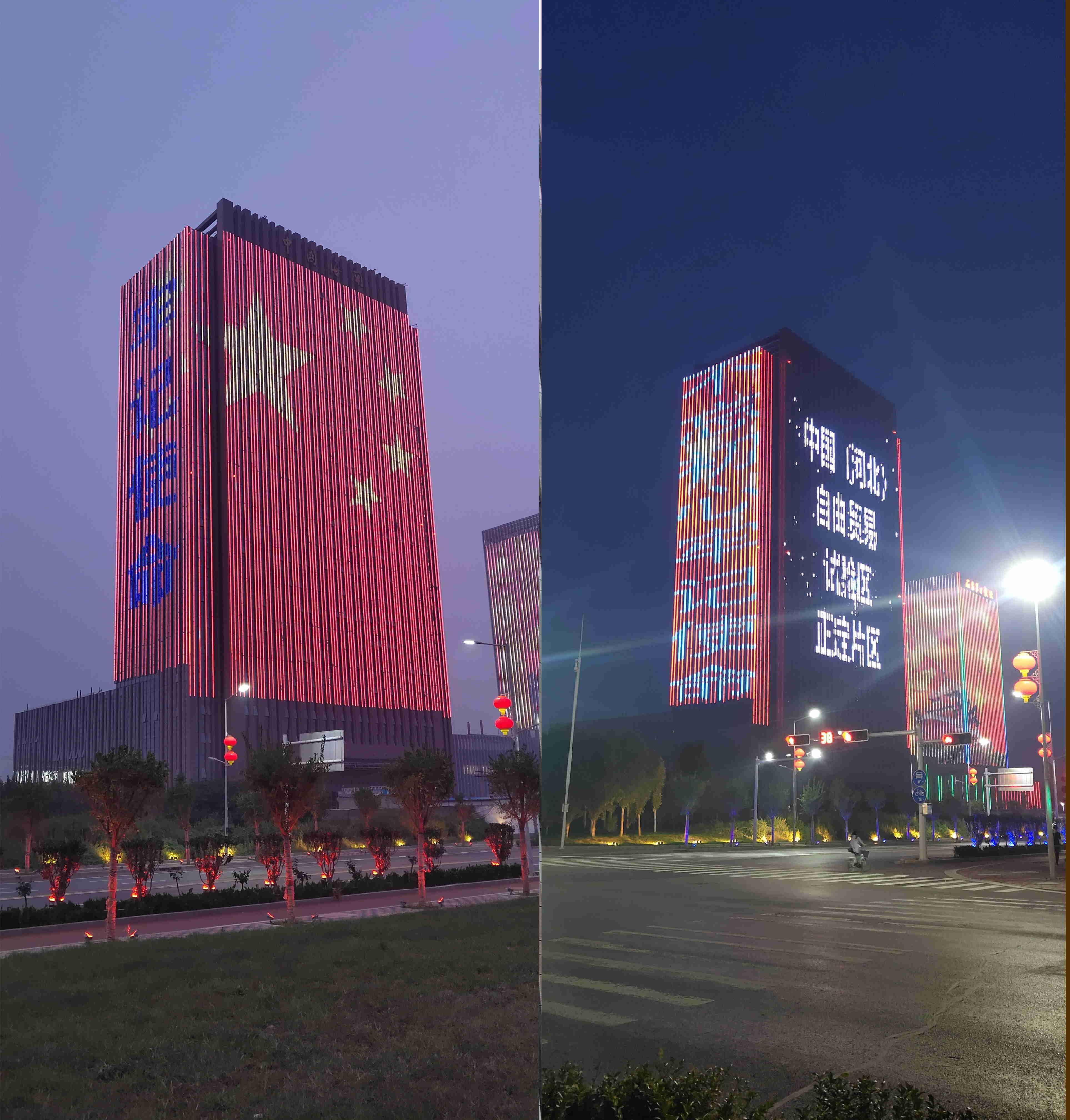 大楼照明,北京博雅特.jpg
